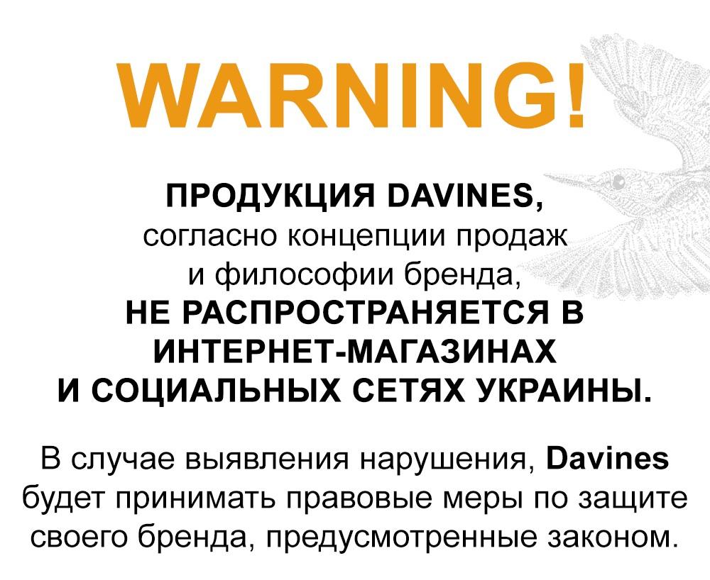 davines warning 1