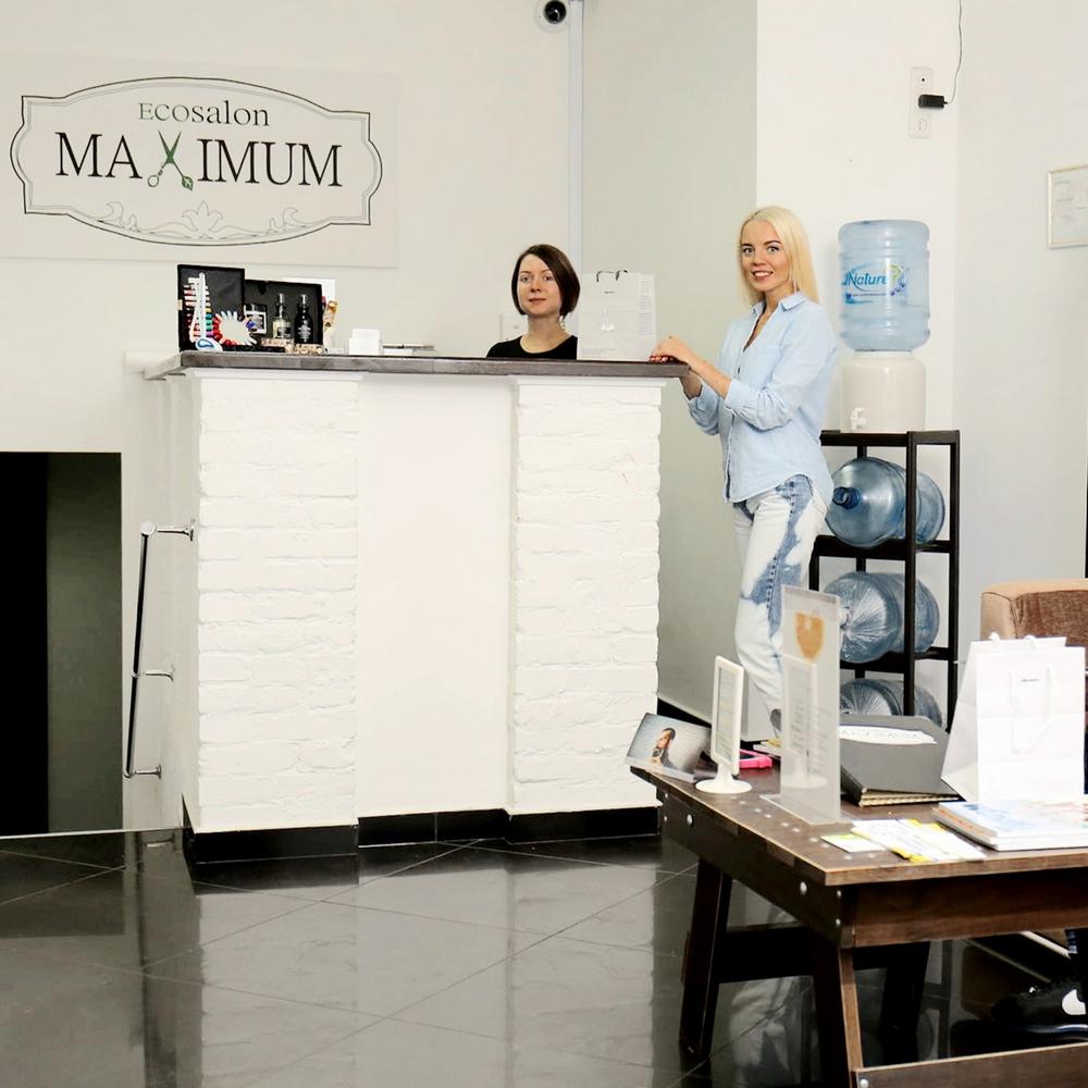 Ecosalon-MAXIMUM 4
